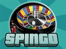 Игровой автомат Spingo